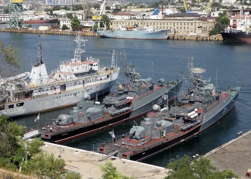 Украинский парламент отказался денонсировать соглашения по Черноморскому флоту