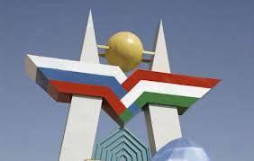 대통령 선거 전날 타지키스탄 상황 평가