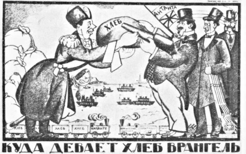 """गोरों के तहत """"युद्ध पूंजीवाद"""""""