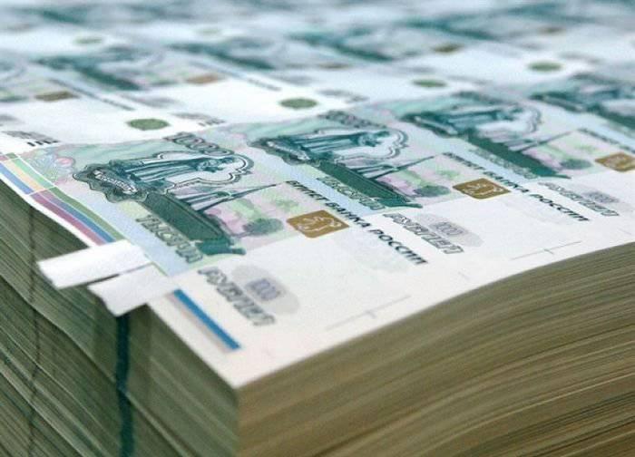 """साधारण रूसी """"सदी की परियोजनाओं"""" के लिए भुगतान करेंगे"""