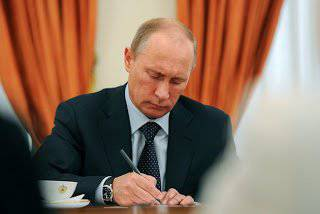 Putin signed a law on compulsory insurance of military personnel