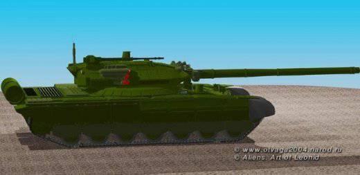 Armata Tank Under Fire ... Critici