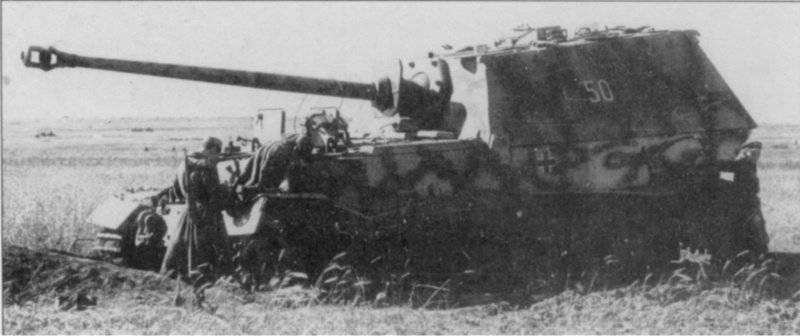 쿠르스크 대 전투 : 중앙 전선 부대의 방어 작전. 2의 일부