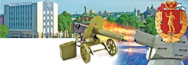 """Tulamashzavod - """"Maxim"""" den roketlere"""