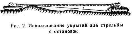 1373505890_pamyatka-sov-tanks-vs-ger_3.j