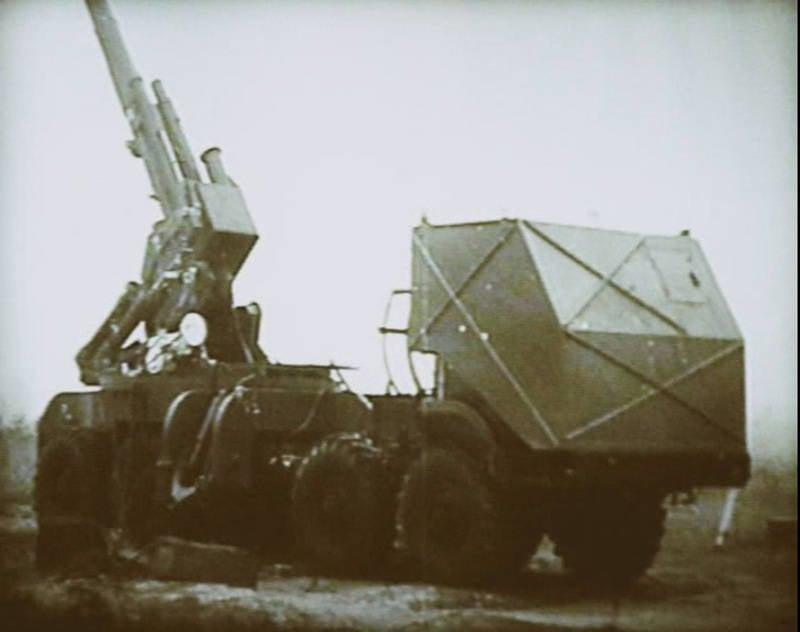 "Installation d'artillerie automotrice 2C19 ""Msta-K"""