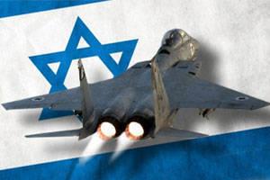 Израиль без границ