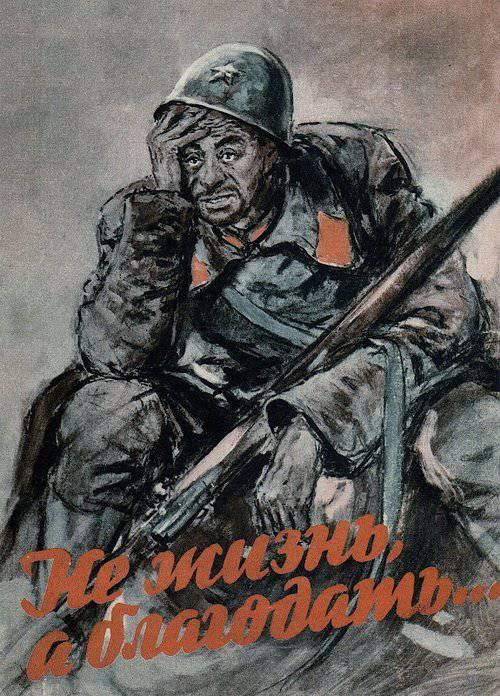 """За вступ до """"козачих"""" угруповань жителям Луганщини обіцяють одяг та сприяння в отриманні гуманітарки, - ГУР - Цензор.НЕТ 5079"""