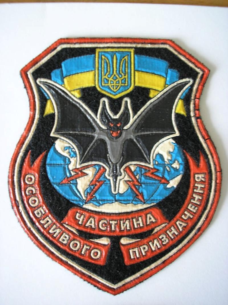 Радиоэлектронная разведка Вооруженных Сил Украины