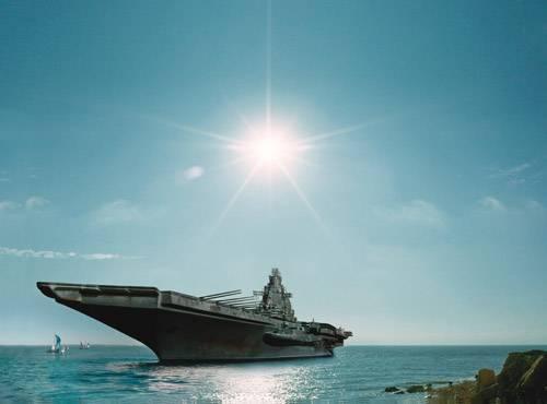 Portaaviones rusos: proyectos olvidados 6