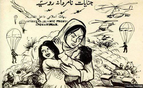 Dushmanskie 선전 전단지, 아프가니스탄 전쟁 (1979-1989)