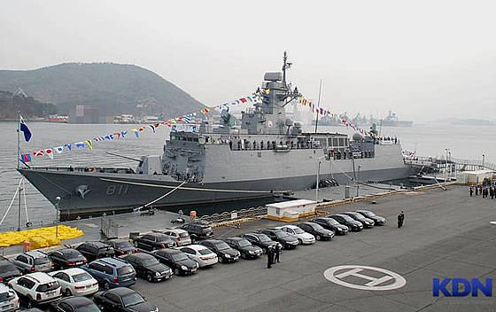 "The shipyard ""Hyundai Heavy Industries"" launched the second frigate of the project FFX"