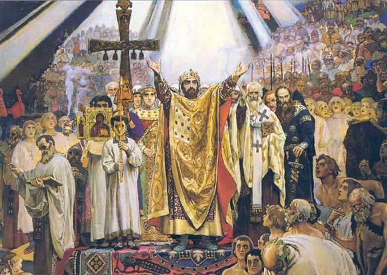 러시아가 변화했다. Rus의 침례의 1025 기념일에