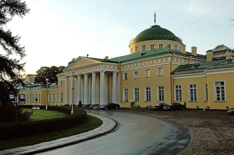 Evgenia Vasilieva vendait-elle également des palais?