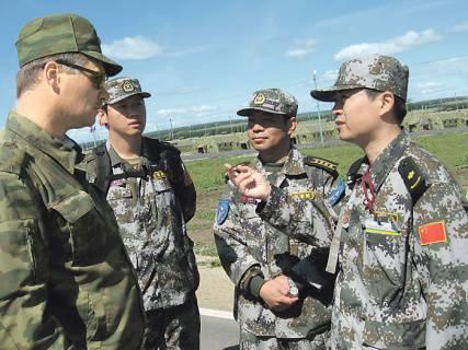 Chebarkul'da Çince ile Yakınsama