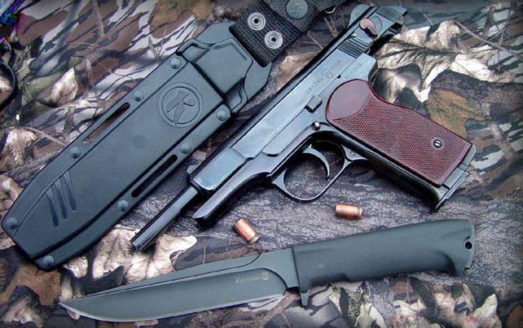 Pistolets: hier et aujourd'hui