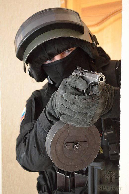 Loja aumentou capacidade para Makarov pistola