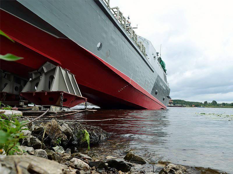 ロシア海軍用の21820プロジェクトの着陸船が打ち上げられました。