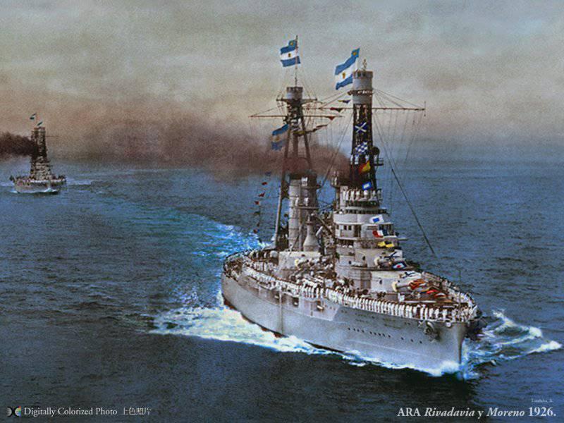 Морские войны. Атака клоунов