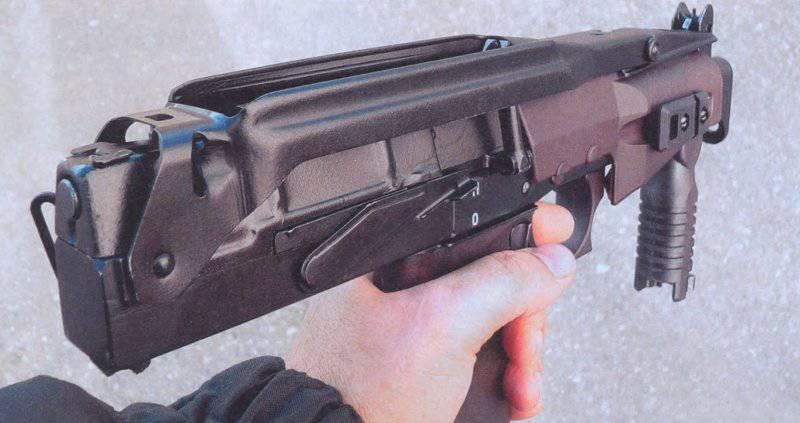 Пистолет-пулемёт СР-2М