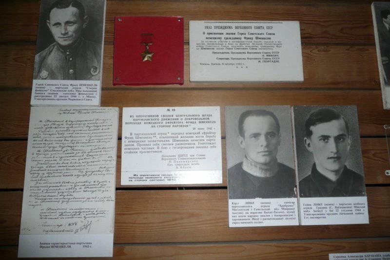 Красный партизан из Вермахта