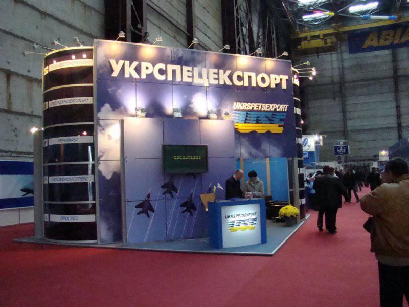 Экспорт украинского оружия: итоги 2012 года