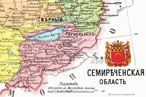 L'apogée et le coucher du soleil de l'armée cosiraque Semirechensky