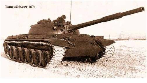 History of creation of the LEGEND - 40 years tank T-72