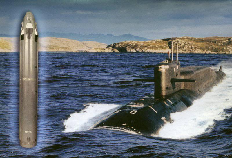 Pass mystique. Comment contacter un sous-marin?