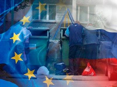 """Evgeny Pozhidaev: Rússia e o infeliz quintal da União Europeia: mitos dos fãs do """"slam europeu"""""""