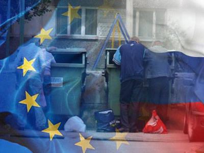 एवगेनी पूज़िदेव: रशिया एंड द अनलकी बैकयार्ड्स ऑफ़ द यूरोपियन यूनियन: मिथ्स ऑफ़ यूरोसेट फैंस
