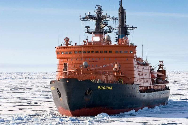 De combien de brise-glace la Russie a-t-elle besoin?