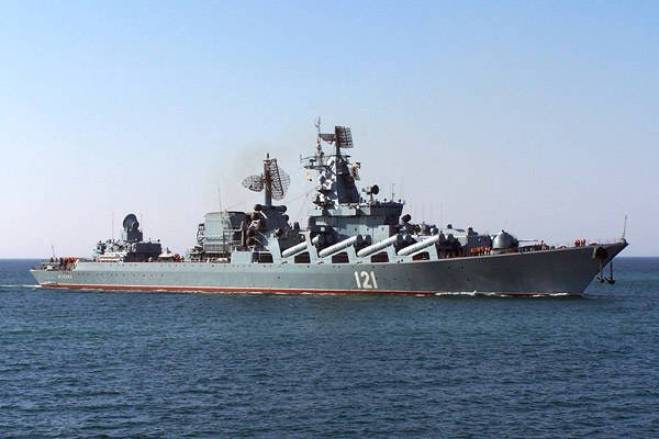 "Russian missile cruiser ""Moscow"" arrived on a friendly visit to Nicaragua"