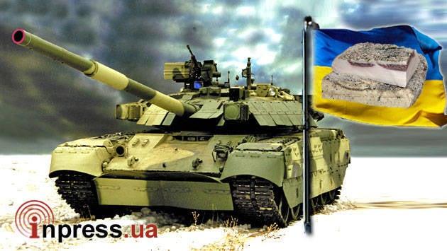 ウクライナの軍用工業団地 - 脂肪のための銃