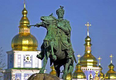 Le politologue Vladimir Zharikhin: «La destruction de l'économie ukrainienne pourrait avoir lieu»