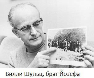http://topwar.ru/uploads/posts/2013-08/1376624079_103.jpg