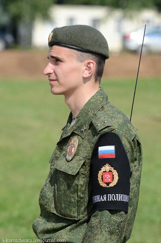 Russische Militärpolizei: erste Fotos