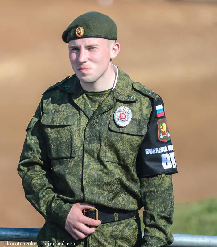 военная форма российской армии для
