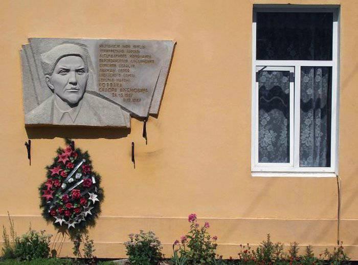 是谁阻止了苏联游击队的纪念碑?