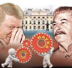 Bozulmadan kalkınmaya, neden Stalin, Chubais'ten daha iyidir?