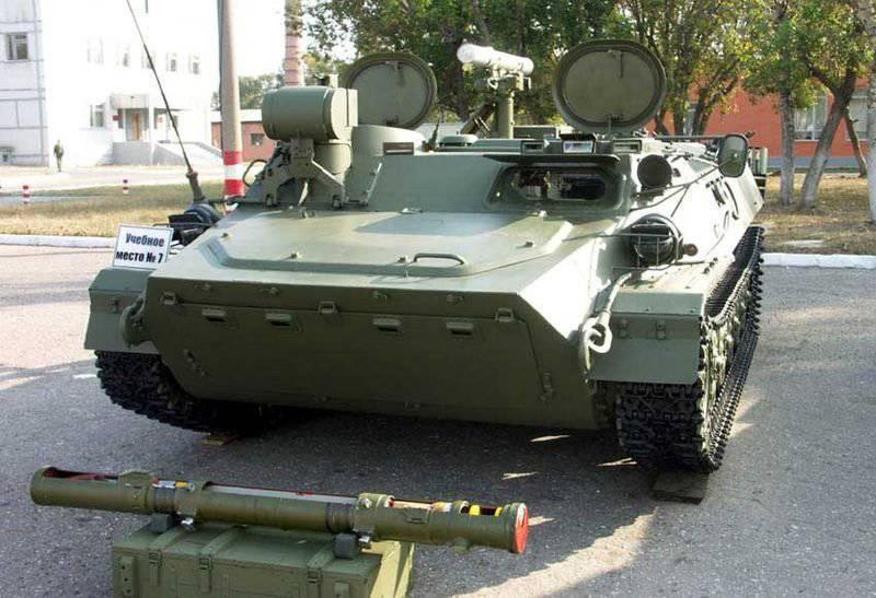 """Sturm-S"" - blindagem anti-tanque de unidades terrestres"