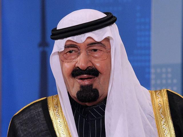 SSCB ve Rusya'ya karşı Suudi Arabistan. 2'in bir parçası