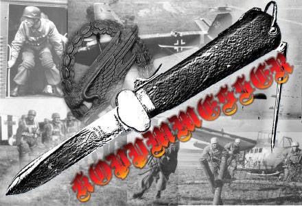 ナイフ「グリーンデビルズ」