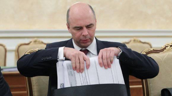Gouvernement de la Fédération de Russie: les économies doivent commencer par le bas