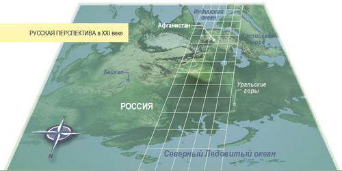 Sibéria - Nova Rússia Central, ou como o sul da Sibéria ocidental se tornará o centro da nova industrialização