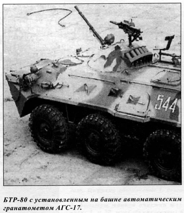 Famiglia BTR-60 / 70 / 80 in combattimento