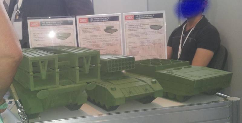 День инноваций министерства обороны