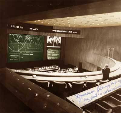 Gênio esquecido. No aniversário 90 do nascimento da grande cibernética soviética V.M. Glushkov