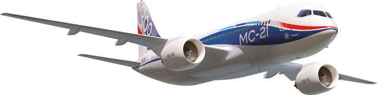 엔진 PD-14 - 러시아 항공 산업의 미래