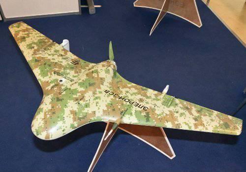 "Defense Ministry decided to buy 34 domestic UAV ""Eleron"""